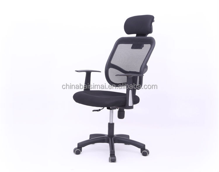 D05A# Hot Sale High Back Luxury computer chair