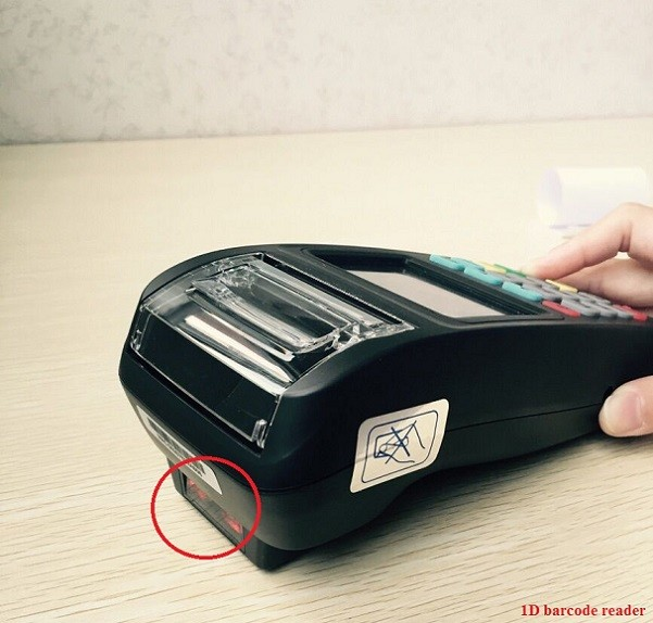 portable pos machine