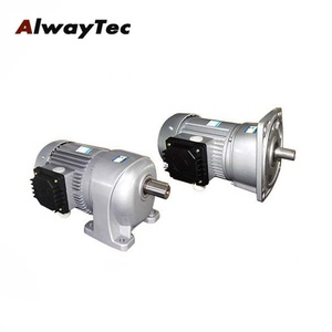 Helical electrical brake speed reducer worm gtr dc gear motor