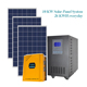 Off Grid 10KW Solar Panel System for Home Energy System