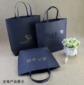 Low cost handmade retail matte black paper bags wholesale/china factory cheap custom made brown kraft paper bags