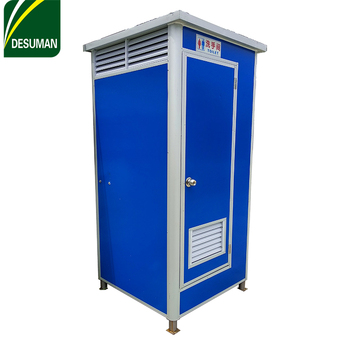 Blue Color Sandwich Panel Portable Toilet Mobile Toilet Portable Philippines