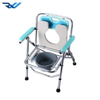 Marvelous High Quality Adjustable Folding Portable Potty Commode Seat Toilet Chair For Adults View Folding Commode Chair Rw Product Details From Shenyang Theyellowbook Wood Chair Design Ideas Theyellowbookinfo