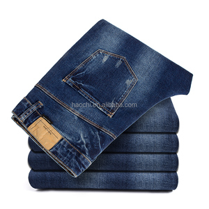 Woven denim fabric manufacturing company/buy fabric from China/jeans men