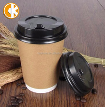logo printed disposable paper coffee cup