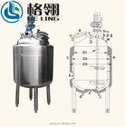 Steam electric heating Stainless steel fermentation /Mixing Tank /