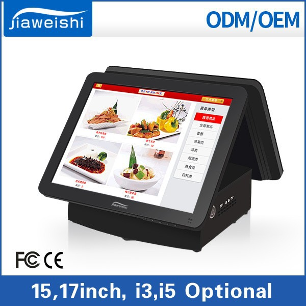 Jawest Restaurant touch screen smart POS terminal price tablet pos stand