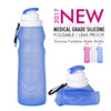 China manufacture Cheap Custom Logo BPA free collapsible Sports Water Bottle