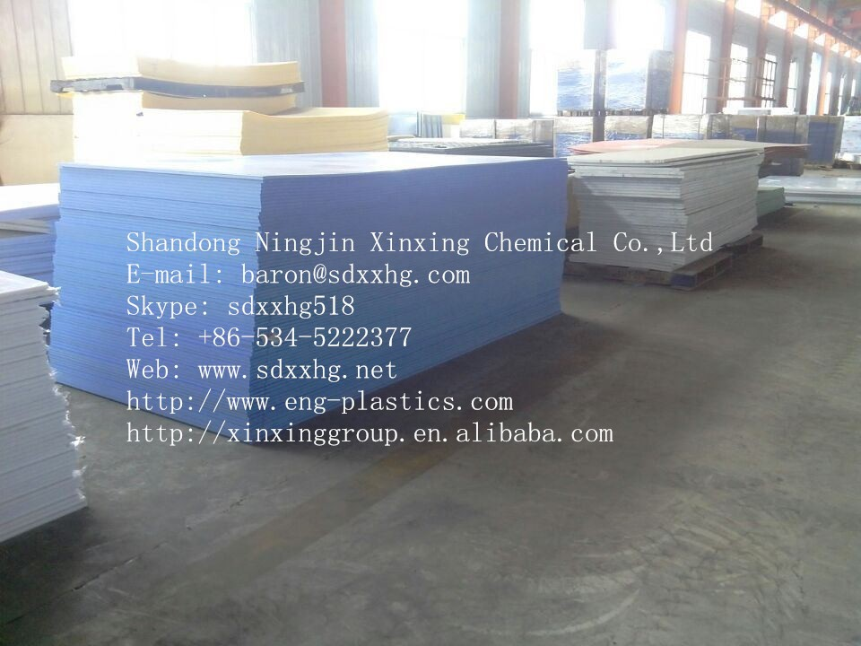 Anti Abrasion Artificial Portable Thick Plastic Sheet, HDPE Backyard Ice  Skating Rinks, HDPE