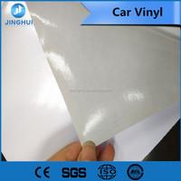 glossy white vinyl /self adhesive poly vinyl for printing