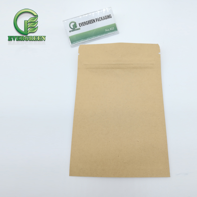 Biodegradable 3 side sealed kraft paper coffee sachet
