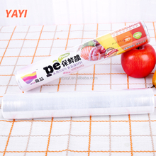 Stretch wrap film PE Cling film disposable food bag snack and fruit preservation
