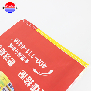 Prime quality nylon flour rice bopp laminated bag for agriculture