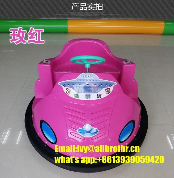 Low Investment High Return Price Battery Amusment Park Ufo Style Kids Bumper Car