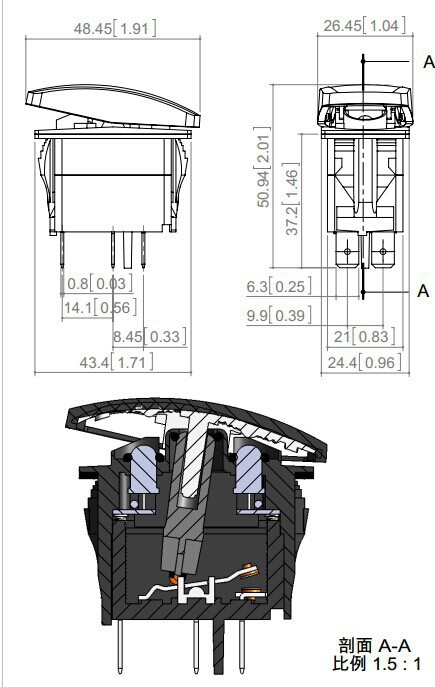 5 pin lighted rocker switch wiring diagram wiring diagram and 5 pin led rocker switch wiring diagrams and schematics