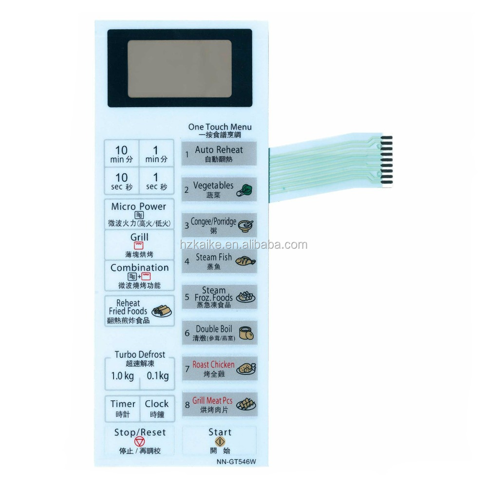 Customized Microwave Oven Membrane Switch Front Panel