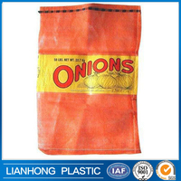 New deisgn onion mesh bag leno mesh bag, high quality onion mesh bag for sale, durable firewood potato onion bag 5kg