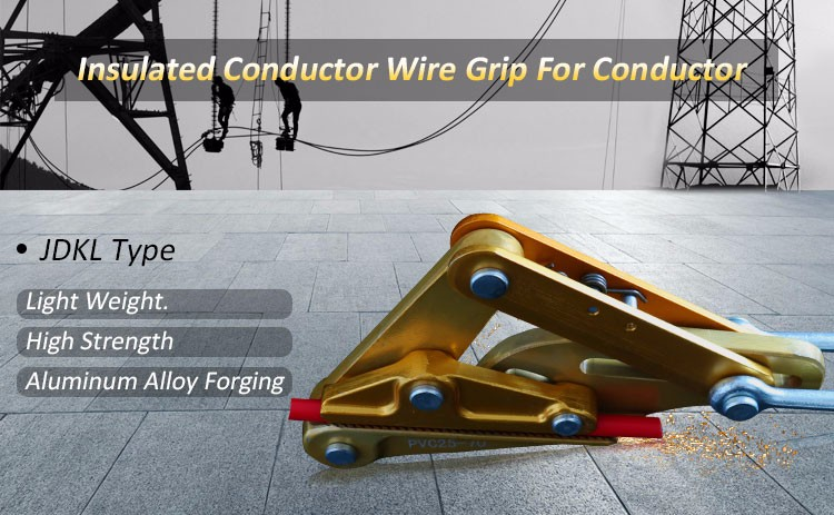 Aluminum Alloy Conductor Stringing Come Along Clamps
