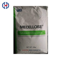 [CHUXIN]industrial grade hemc hydroxyethyl methyl cellulose MHEC powder for construction wall putty grout thickener CAS9032-42-2