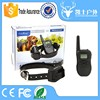 2017 fashion trend pet trainer collar waterproof remote dog training collar pet products for smart dog