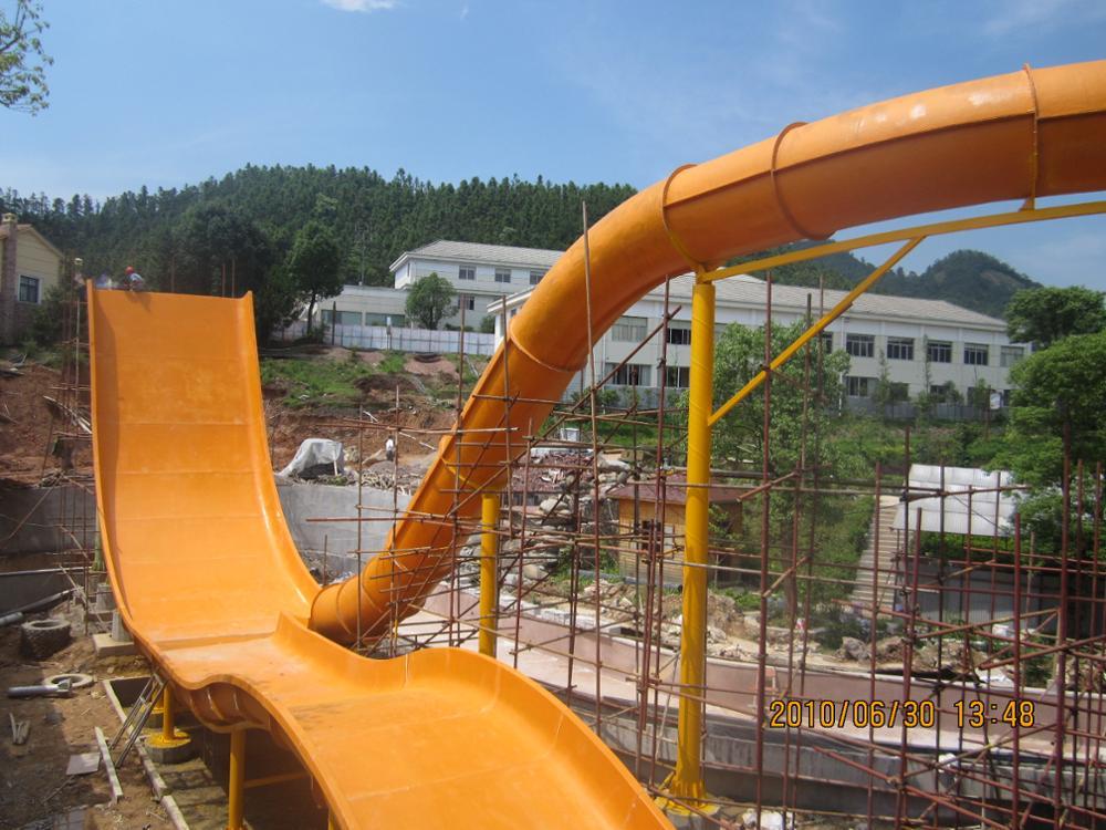 Qingfeng 2017 carton fair Large water whirling  water slide slide mat muit palyers water park slide