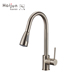 Contemporary cUpc Supply Single Handle Kitchen Faucet Mixer Tap