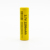 li-ion 3.7V 2200mAh 18650 rechargeable cylindrical cell laptop/LED battery
