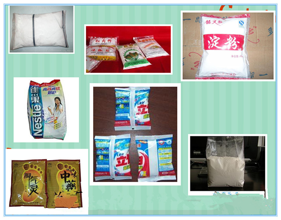 Hot selling automatic packaging washing powder/pepper/pill multi-particle packaging machine