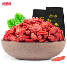 Super Natural sun dried goji berries with USDA organic certified from Ningxia ultimage goji region
