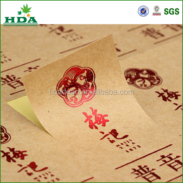 brown kraft labels, brown kraft paper