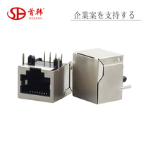Modular Ethernet Cable Head Plug RJ45 Network Port Connector rj45 connector with 90 degree