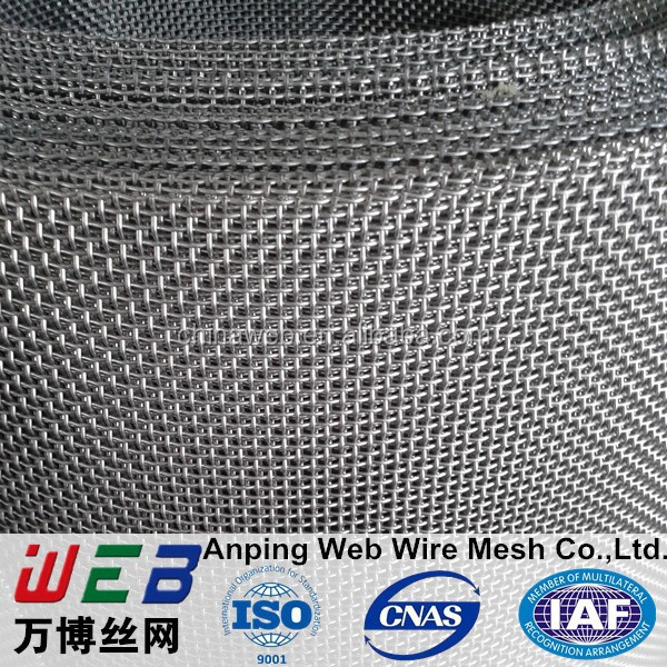 16 Mesh Woven Wire Mesh Stainless Steel/Aluminum/Copper (0.55-0.71mm Wire Diameter)