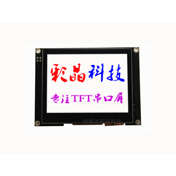 3.5 inch serial TFT LCD projector lcd panel for large boiler  support touch screen and MCU uart TTL  RS232 RS485  (CJS03502CTD)