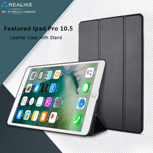 China suppliers black magnetic leather case for ipad pro 10.5
