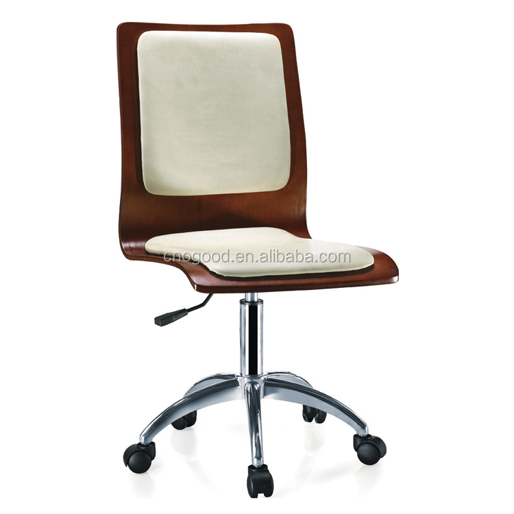 Office Furniture Office Chair Parts Armrest