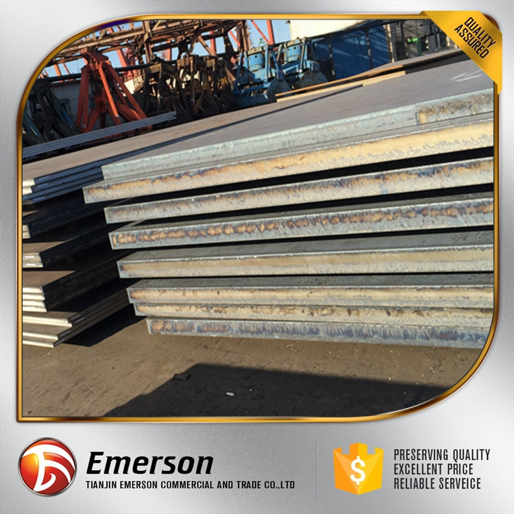 ASTM JIS DIN Standard ms mild steel plate sheets sizes different grade mild steel sizes price list