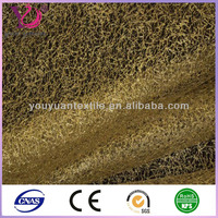 2014 Metallic spider tulle fabric gold mesh fabric for packing and decoration