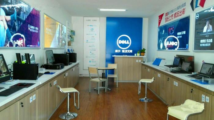Digital Products /computer Shop Counter Interior Design - Buy ...