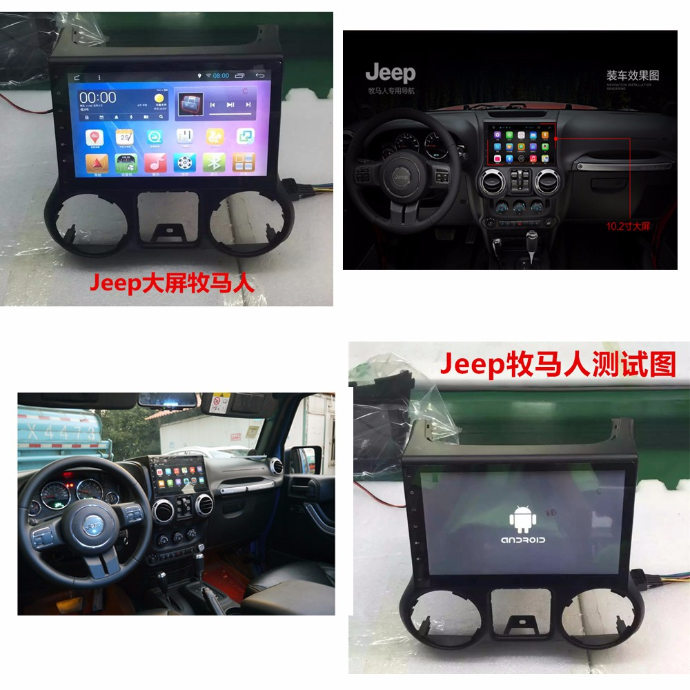 10inch android 6 0 car multimedia gps radio navigation system for jeep wrangler 2016 built in wifi