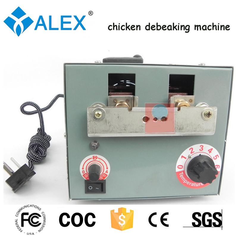 Automatic Quality guarantee chicken mouth cutting machine chicken debeaking machine