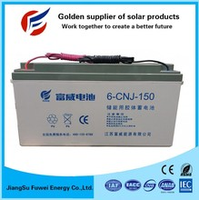 High performance deep cycle sealed 12V 150Ah solar panel battery with CE certification