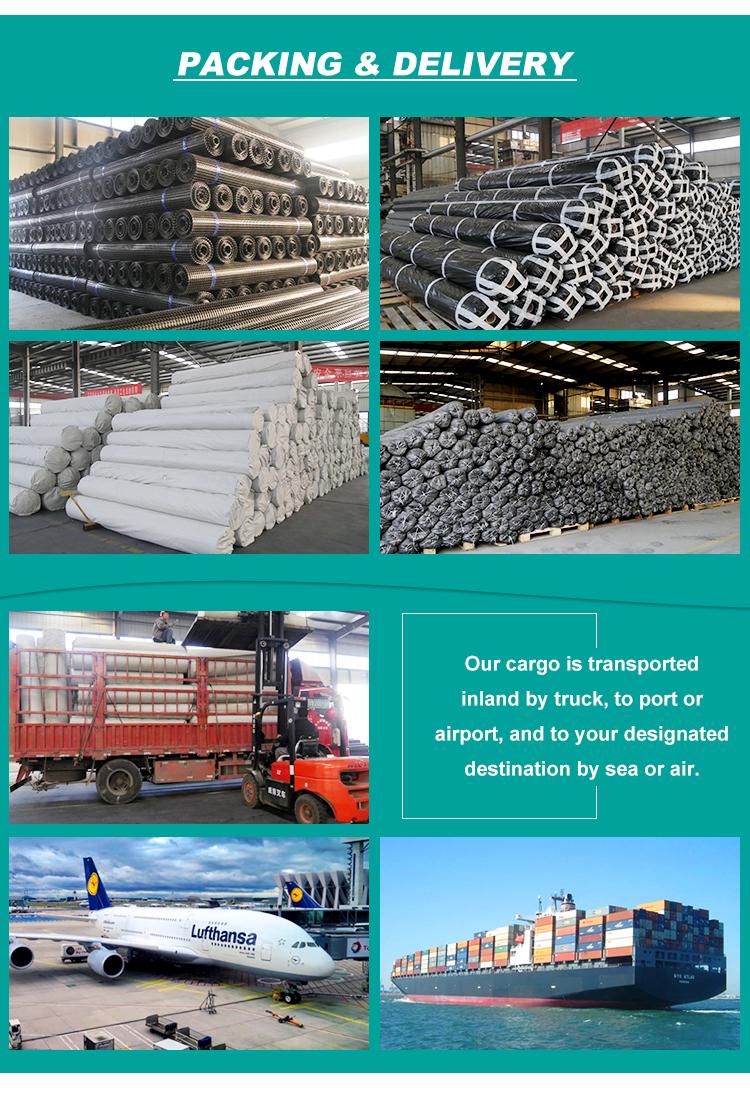 시멘트 천으로 잘 설계된 다양한 토양과 안정되어 50 년