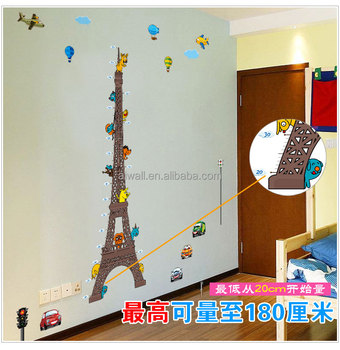 MJ8023 Cartoon Wall Stickers/Murals Eiffel Tower Wall Decals Lovely Wall Art  Cartoon For Kids Part 94