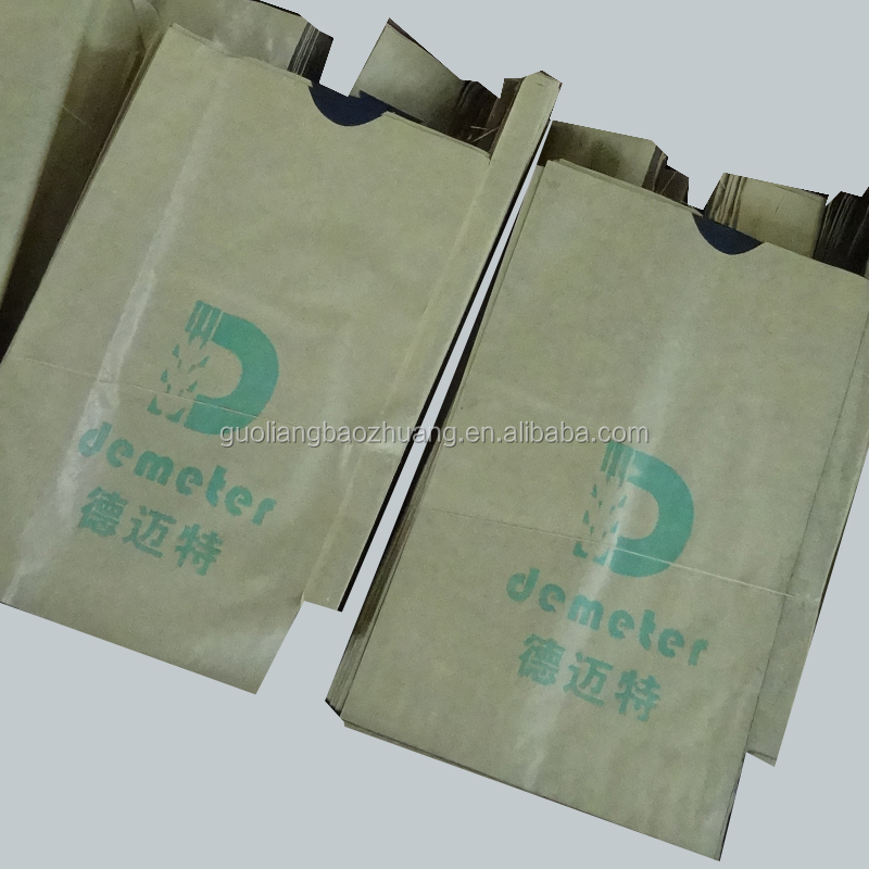 Factory Supply High Quality Best Price Paper Kraft Material Guava/Mango/Pomegranate Bag For Fruit Packing&Protection