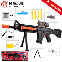 HXS802 New product electric gun plastic crystal bomb toy gun soft bullet gun toy