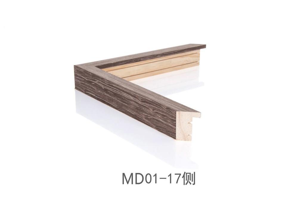 Clean Simple Thin Photo Wood Mirror Frame Oak Moulding Wood Strip - Buy  Decorative Wood Strip,Wood Frame Moulding,Thin Wood Strips Product on