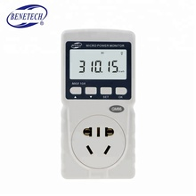 <span class=keywords><strong>Điện</strong></span> kỹ thuật số Meter Micro Power Monitor GM86