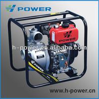 Diesel engine water pump 3'pump HP80D