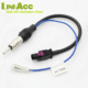 LKCL958 Universal one way Car Radio Antenna Adapter Fakra Auto Stereo cable