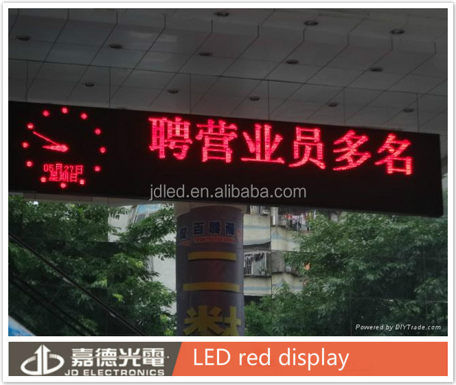 p10 red graphic &text moving electronic board led display